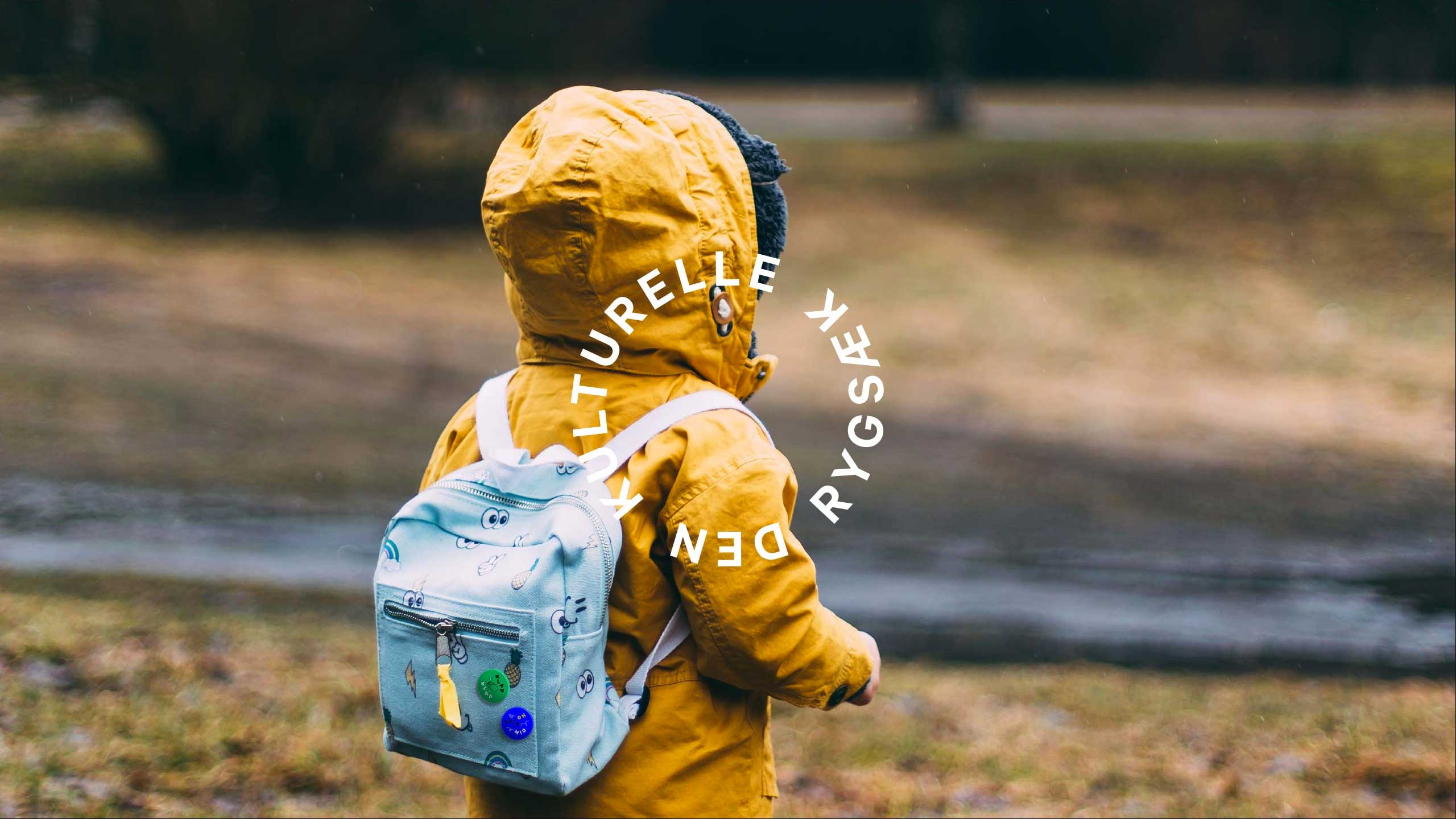 The Cultural Backpack